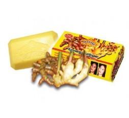 ASANTEE - Savon Curcuma & Gingembre ( Tumeric & Ginger Soap ) ASANTEE  SOIN ANTI-TACHES
